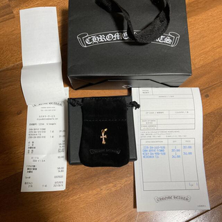 Chrome Hearts - クロムハーツ  22K ベビーファット パヴェダイヤ セット売り可能