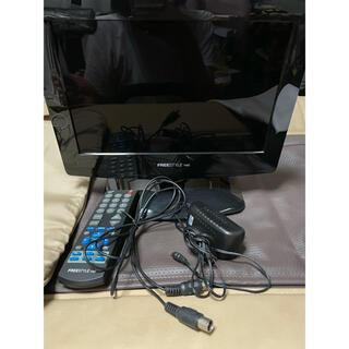 13V型 HDD内蔵 ハイビジョンテレビ
