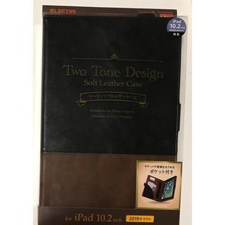 エレコム(ELECOM)のPadケース レザー ブラック×ブラウン ツートン メンズ ビジネス(iPadケース)
