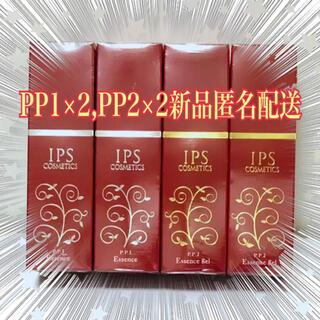 ipsコスメティックス PP1×2本 PP2 ×2本