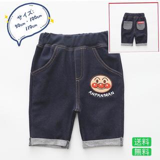 アンパンマン 短パン 半ズボン