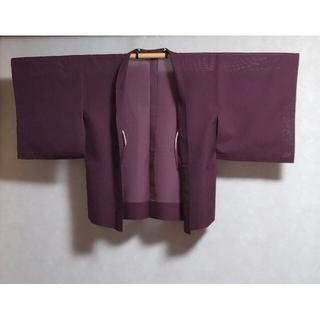羽織り 紐付き 未使用(着物)