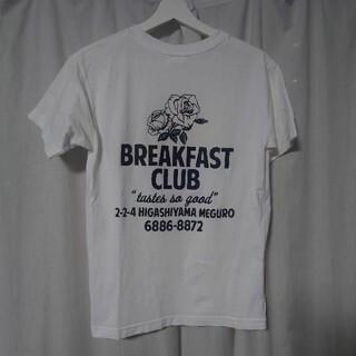 Supreme - breakfastclub tee