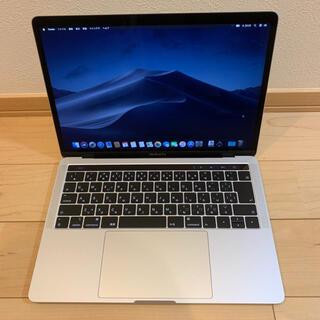 Mac (Apple) - MacBook Pro 13インチ 2018 充放電5回 美品