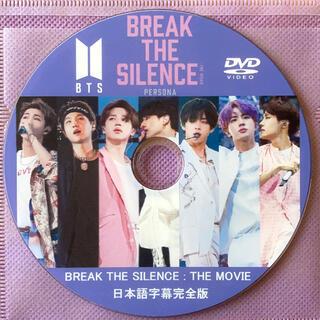 防弾少年団(BTS) - BTS BREAK THE SILENCE: THE MOVIE 字幕完全版