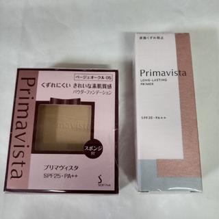 Primavista - プリマヴィスタ ファンデーション、ベージュオークル05レフィル 新化粧下地セット