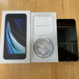 アイフォーン(iPhone)のiPhone SE 第2世代 (SE2) ホワイト 64 GB(スマートフォン本体)