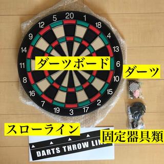 ダーツボード ダーツセット D.craft Professional Board