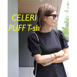 L'Appartement DEUXIEME CLASSE - Deuxieme Classe 【CELERI/セルリ】PUFF Tシャツ