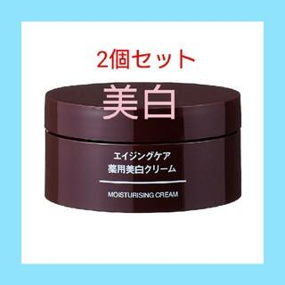 MUJI (無印良品) - ◆新品◆ 無印良品 エイジングケア薬用美白クリーム/45g/〓2個セット〓