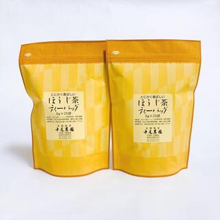 中尾農園 ほうじ茶 ティーバッグ 2袋 大和茶(茶)