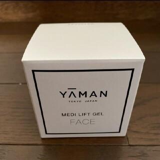 YA-MAN - 【新品未開封】YA-MAN メディリフトゲル