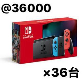 Nintendo Switch - 【新品・未開封】Nintendo Switch ネオンブルー×レッド 計36台