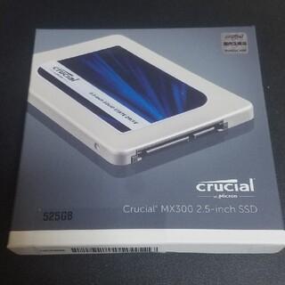 動作確認済み★crucial MX300 525GB 2.5 SSD