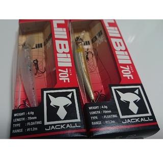 JACKALL - ジャッカル リルビル 70F ナチュラルアユ ステルスシラウオ 2個セット
