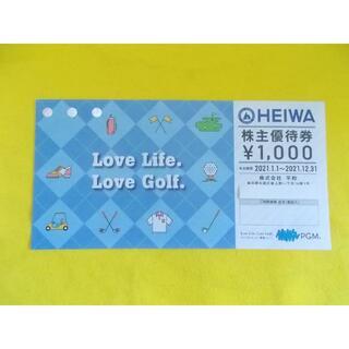 ヘイワ(平和)の平和 HEIWA 株主優待券 8千円分(その他)