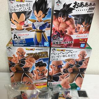 BANDAI - ドラゴンボール一番くじEX 天下分け目の超決戦