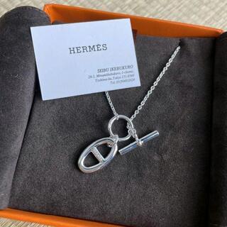 Hermes - 新品正規 エルメス シェーヌダンクル ネックレス