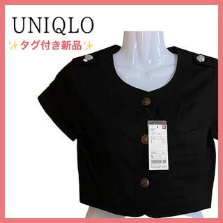 ユニクロ(UNIQLO)の新品☆UNIQLO ユニクロ ノーカラージャケット 半袖 ブラック(ノーカラージャケット)