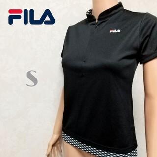 フィラ(FILA)のFILA ジップアップポロシャツ(ポロシャツ)