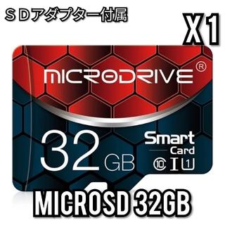 マイクロSDカード 32GB 1枚 94MB/s 高速 class10 VCYB