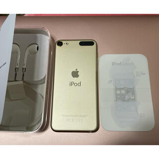 iPod touch - ipod touch 6世代 32GB 新品バッテリー 箱イヤホン付き