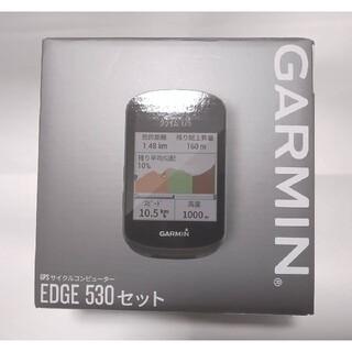 ガーミン(GARMIN)の新品未使用 日本語版 GARMIN EDGE 530 本体他センサー類付属なし(パーツ)