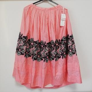 mina perhonen - ミナペルホネン 38 rosy シルクスカート