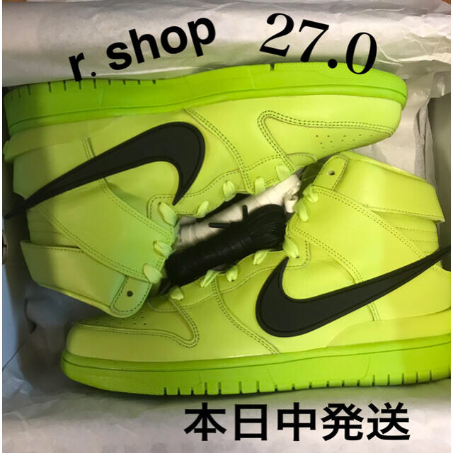 NIKE(ナイキ)のハルシオン様 専用 メンズの靴/シューズ(スニーカー)の商品写真