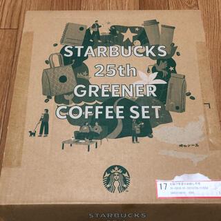 Starbucks Coffee - スターバックス Greener Coffee Set 25周年