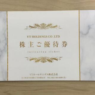 VTホールディングス 株主優待券(その他)