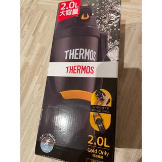 サーモス(THERMOS)のサーモス❤︎2L.水筒.魔法瓶.大容量.保温.保冷.スポーツ(水筒)