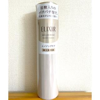 ELIXIR - 【新品未使用】資生堂 エリクシール シュペリエル ブースターエッセンス(90g)