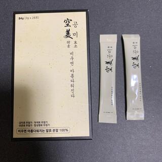 自任堂 空美酵素 空美茶 空肥丸(ダイエット食品)
