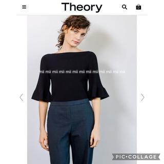 theory - ✤2012SS セオリー Theory 完売 フリル袖ニット✤