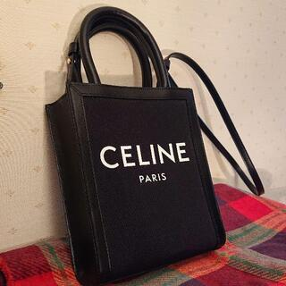 celine - CELINE バーティカルカバ ミニ ハンドバッグ ショルダーバッグ