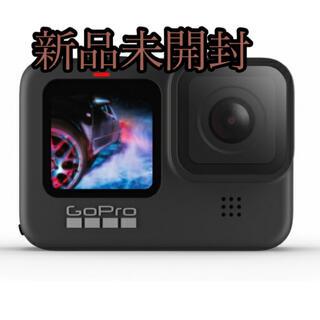 GoPro - 【新品未開封】GoPro HERO9 Black CHDHX-901-FW
