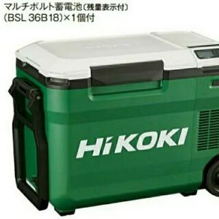 日立 - 1台のみ‼HiKOKI  18V コードレス冷温庫 UL18DB バッテリー付き