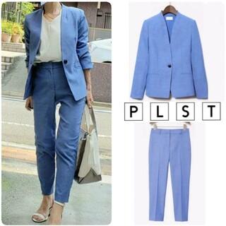 PLST - 〘VERY掲載〙PLST*リネンブレンドカラーレスジャケット・スティックパンツ