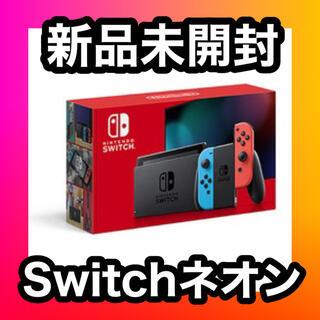 Nintendo Switch - 【新品未開封】Switch ネオン 24台