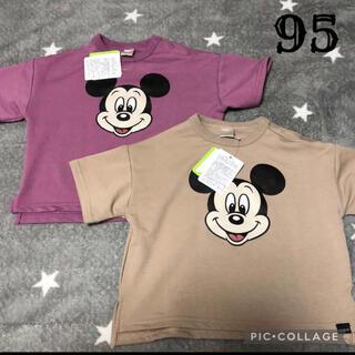 Disney - Disney 新品未使用 ミッキー Tシャツセット