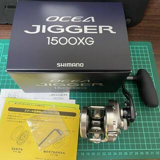 SHIMANO - 21 オシアジガー 1500XG 右巻き
