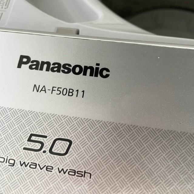 Panasonic(パナソニック)のPanasonic 5キロ洗濯機 💍2017年製💍 スマホ/家電/カメラの生活家電(洗濯機)の商品写真