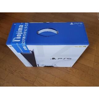 PlayStation - ps5 プレーステーション5 新品未使用