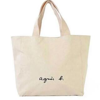 agnes b. - agnes b トートバッグ 大容量Lサイズ  ホワイト