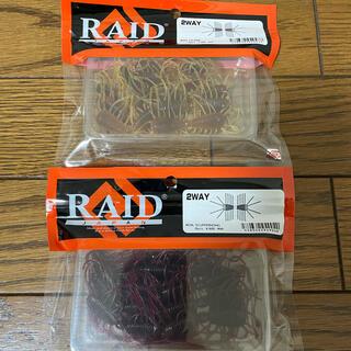 RAIDJAPAN レイドジャパン 2WAY ツーウェイ 2個セット コザリ