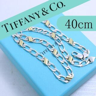 Tiffany & Co. - ティファニー TIFFANY 喜平ネックレス 希少 コンビ 40cm