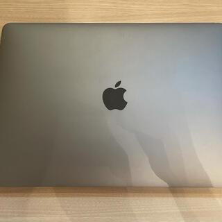 Apple - MacBook Pro 13 2017 Touch Bar MPXV2J/A