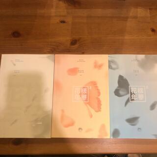 防弾少年団(BTS) - BTS CD トレカ 花様年華