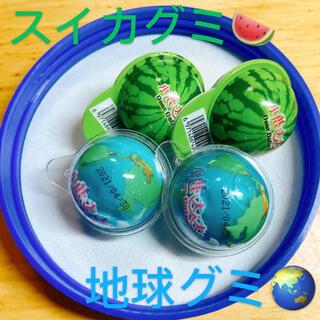 DaDa4個セット 地球グミ スイカグミ お菓子 ASMR Gummi(菓子/デザート)